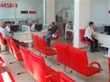 Sivas Belediyesi Kentli Servisi